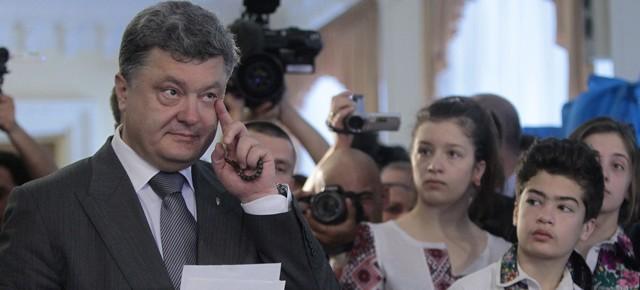Президентские выборы в Украине состоялись