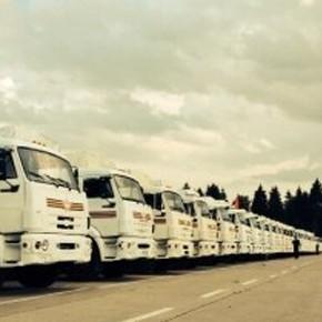 Россия и Украина договорились о гуманитарной помощи востоку