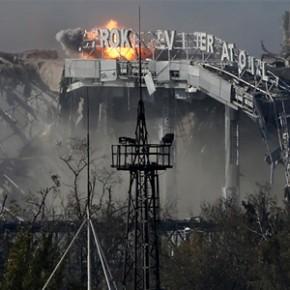 """""""Киборги"""" отошли от старого терминала аэропорта"""