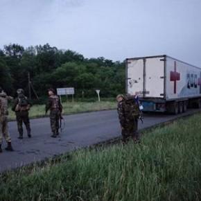 """Тела боевиков """"ДНР"""" вывозят грузовиками"""