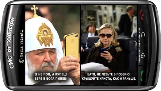 Русская православная церковь и Кирилл-часовщик объявили «войну» кремации