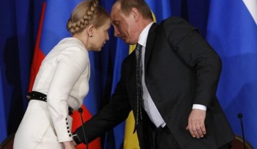 Путин и Тимошенко: война это смешно, Юлия Владимировна?