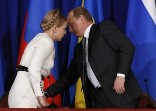 Путин рак мозга