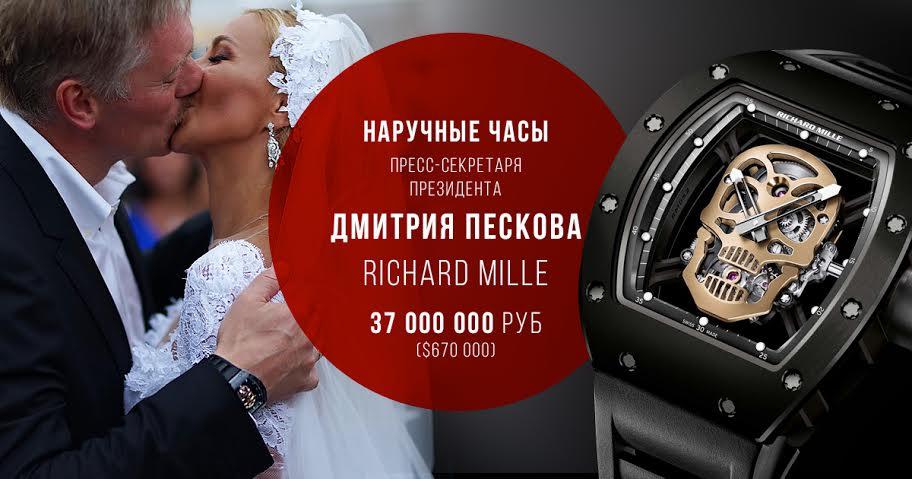 Опозоривший Путина Дмитрий Песков на свадьбе с Татьяной Навкой показал сво ...