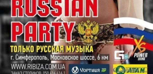 Евгений Черняк и предавшая Украину «Хортица» спонсировала «День России» в клубе оккупированного Симферополя