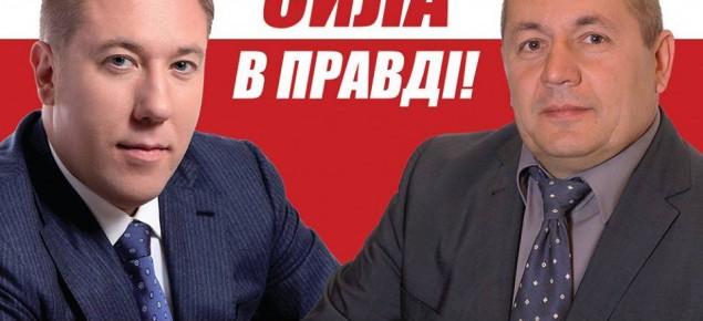 Руслан Сольвар травит Фастов регионалами Януковича, Евгений Липовченко подает в отставку