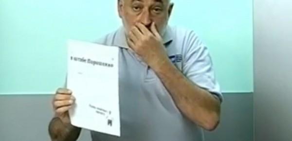 Фанат ДНР Евгений Черняк платит директору городского КП по 500 долларов в день за медиа-консультацию