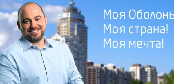 Вадим Столар: тернистый путь от казнокрадства Януковича до Госрезерва Порошенко