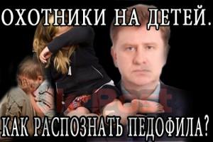 Глава фитосанитарной службы ДНР Вадим Симонов удивил особняком в Конча-Заспе под боком у Порошенко