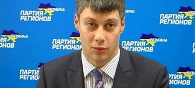 Артем Ильюк: как депутат Януковича успешно работает на Путина при Порошенко