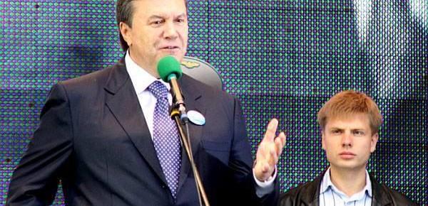 Будущий министр Алексей Гончаренко: Путин, русский мир, шлюхи и Jack Daniel's