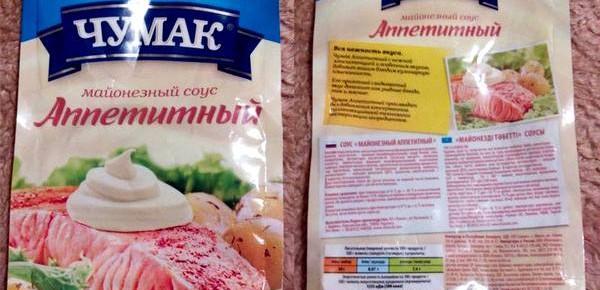 Как компания «Чумак» испугалась украинского языка