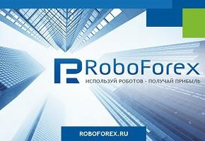 RoboForex предлагает клиентам принять участие в конкурсе «KingSize MT5»