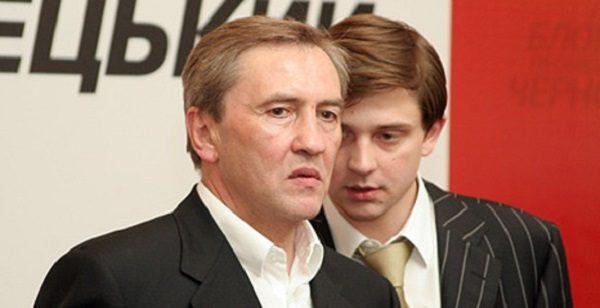 Олесь Довгий и Черновецкий