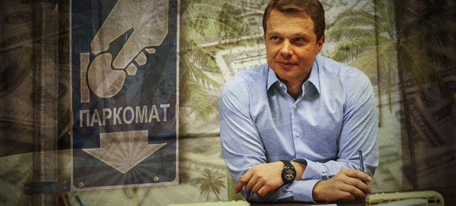 Как Максим Ликсутов «припарковался» в Алма-Ате