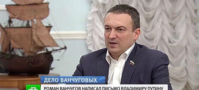 Роман Ванчугов и брат Максим: заподозренного в убийствах и мошенничестве сняли с выборов