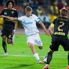 Зенит Рубин смотреть онлайн бесплатно Наш Футбол 19-09-2016