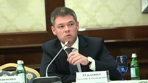 Ольхович Евгений