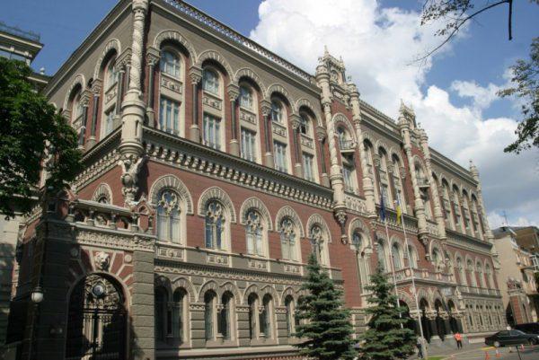 НБУ отозвал лицензии у 2-х банков
