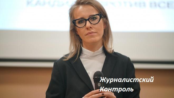 Собчак пожалуется вГенпрокуратуру наРогозина из-за сюжета стаксой