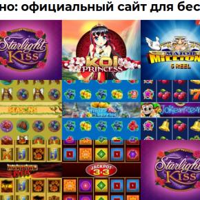 casino-champion1.com - игровые автоматы казино Чемпион