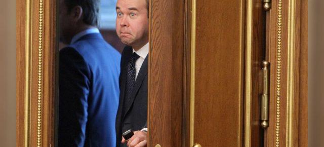 У кремлевского чиновника нашли недвижимости более чем на полтора миллиарда рублей