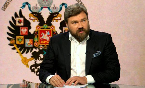 Константин Малoфеев