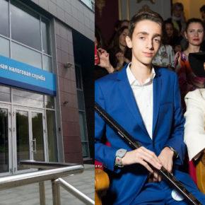 Внук олигарха Алишера Усманова в 2020 году получил более 9 млн рублей в качестве господдержки