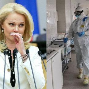 Татьяна Голикова беспокоится о нехватке врачей и покупает пиджаки от «Шанель» стоимостью около 1 млн рублей