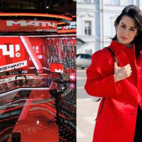 Управляющим директором «Матч ТВ» стала Тина Канделаки